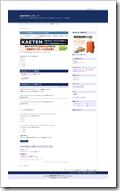 kaeten0 fc2 wide 2カラム右メニュー紺青(ブルー)