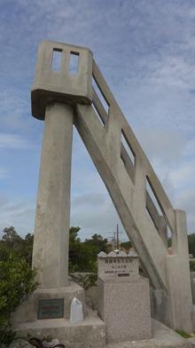 竹富島 なごみの塔の階段あ