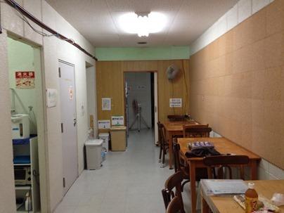 美ら宿石垣島 談話室キッチン