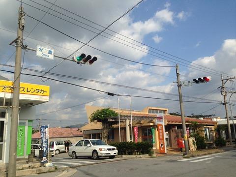 日本最南端の信号 西表島