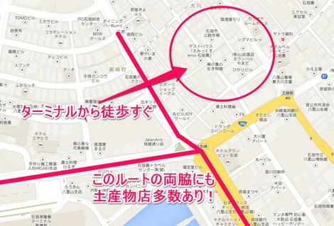 ishigaki-omiyage