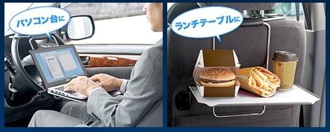 サンワダイレクト 車載用 折りたたみテーブル 弁当とランチを食らう