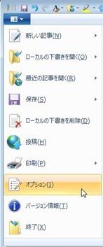 ライブライター登録