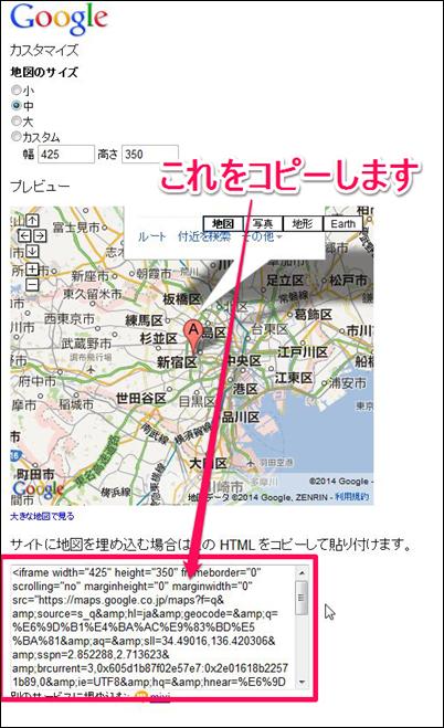 地図コピー