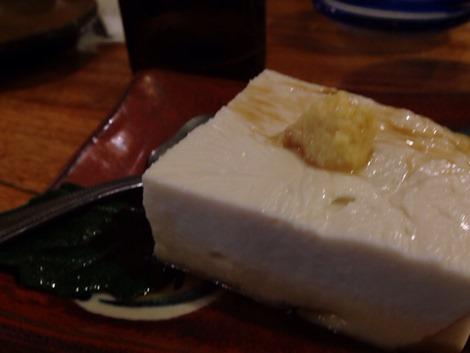 ジーマーミ豆腐。沖縄の豆腐料理はうまいね