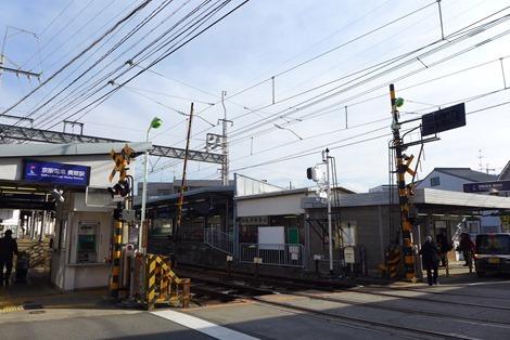 京阪電車 黄檗駅