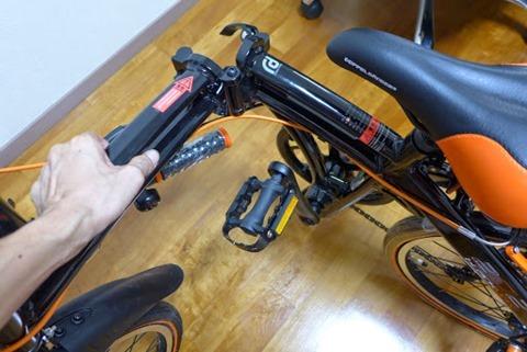 折りたたみ自転車フレーム連結
