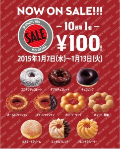 2015.1.7-13 mister-donuts sale