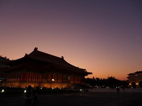 正中記念堂周辺(台湾)