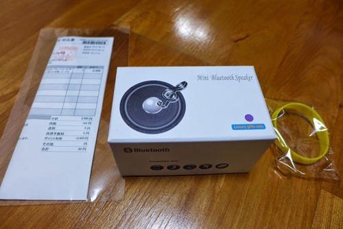 ボリュームリング式ワイヤレススピーカーBluetooth(k-203)
