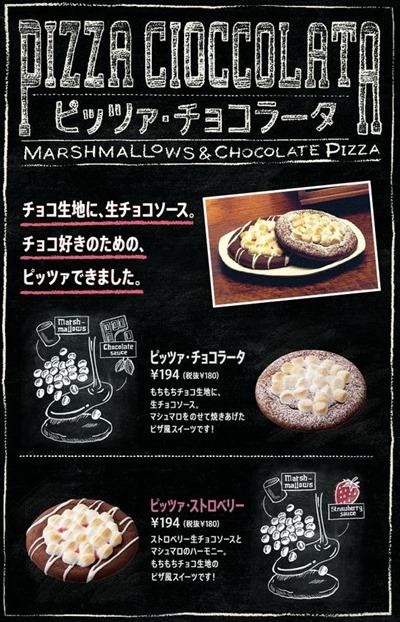 pizza-choccolata