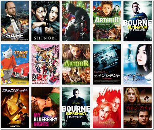 hulu(フールー)映画一覧表
