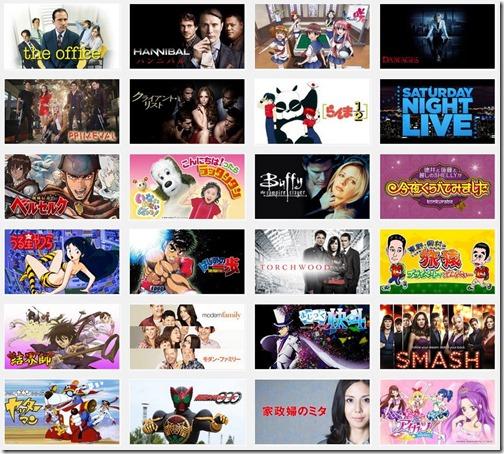 hulu(フールー)テレビ番組表