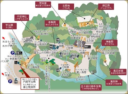 伊勢神宮 内宮の地図