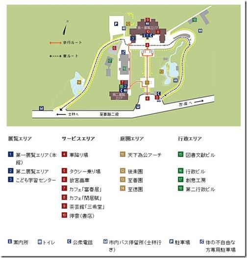 国立故宮博物院院内マップ