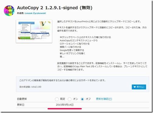 autocopy2