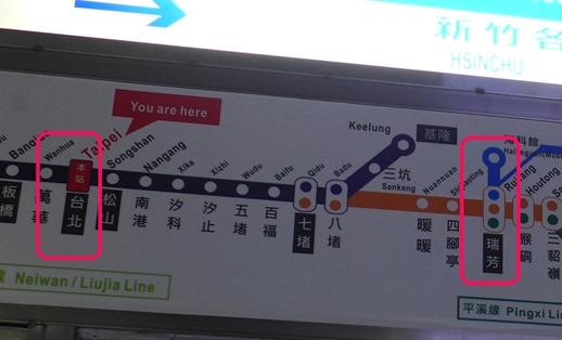 台湾高速鉄道 路線図