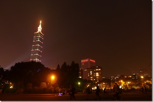 taipei101 count down