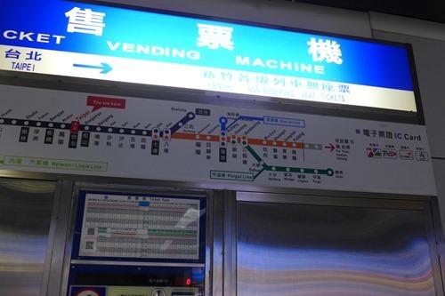台北駅 台湾高速鉄道 路線図