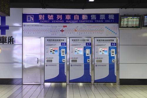 台北駅 台湾高速鉄道券売機