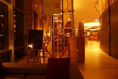 ノボテル台湾 レストラン2