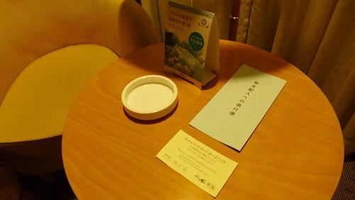 埼玉スーパーアリーナ近くのホテル ラフレさいたま16