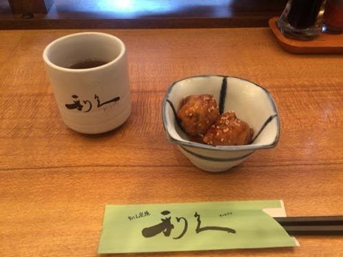 牛タン炭火 利休3