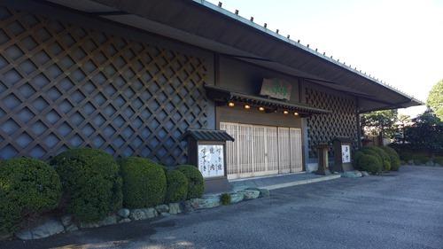 松阪市 海津本店