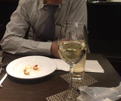 カラフー ワイン