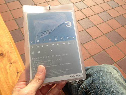 瀬戸内国際芸術祭パスポート