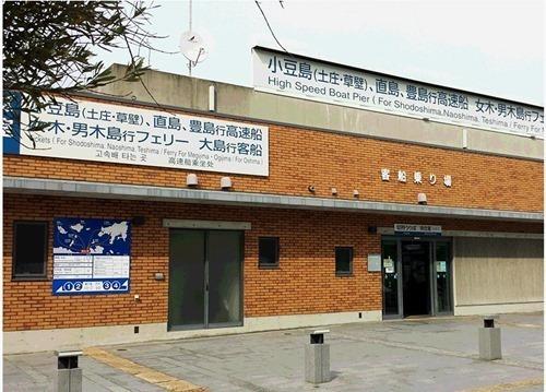 高速船 高松港 乗り場 チケット売り場[2]