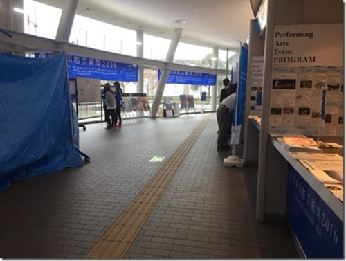 高松港総合インフォメーションセンターは高松シンボルタワー
