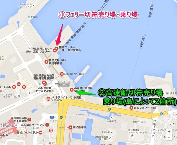 瀬戸内国際芸術祭高速船・フェリーの売り場と乗り場の地図