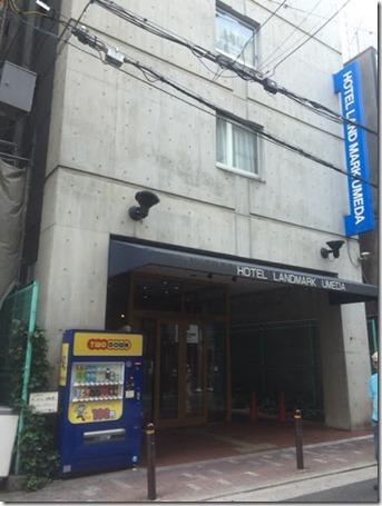 梅田駅近くのランドマーク梅田 ビジネスホテル0