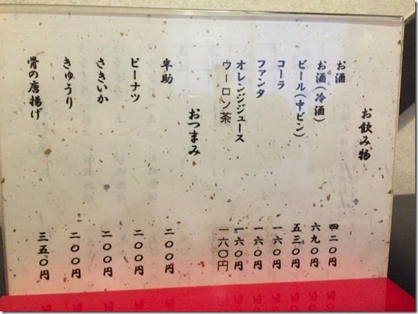 うなふじ支店 河芸3