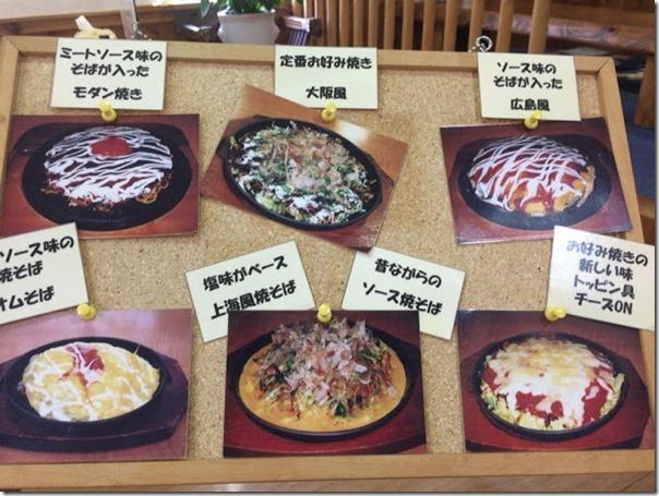 okonomiyaki_sui-topi-3