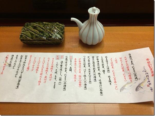 tokyo-ouzushi24