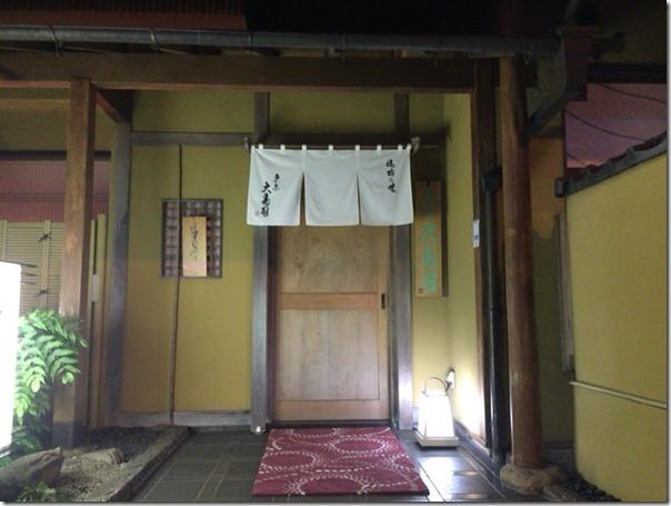 tokyo-ouzushi7