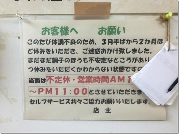 nagasakiya17