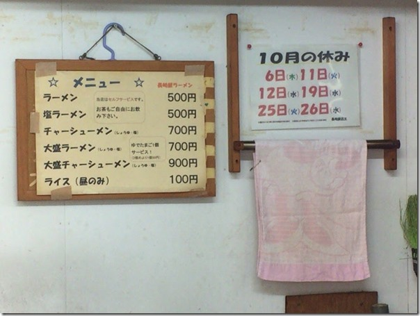 nagasakiya20