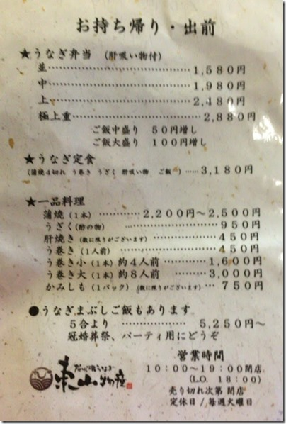 higashiyama-bussan4