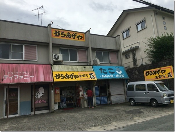 karaage-hana0