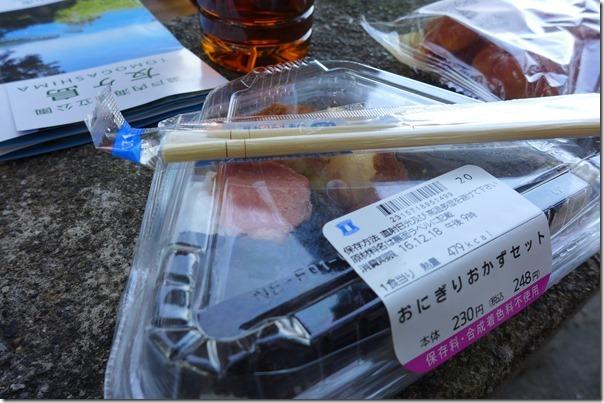 tomogashima121