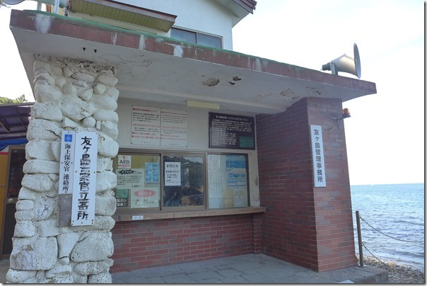 tomogashima247