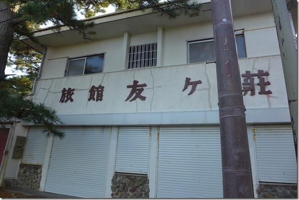 tomogashima249
