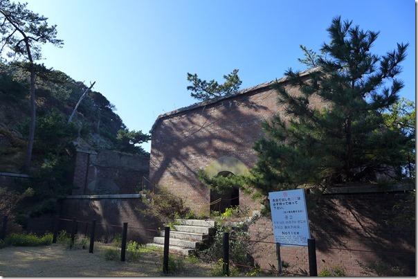 tomogashima32