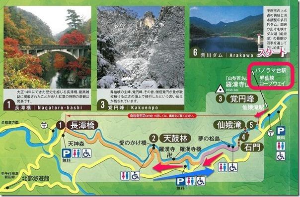 昇仙峡の地図
