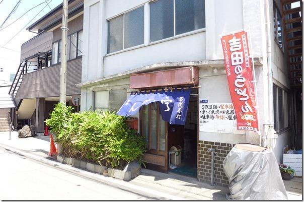 yoshida_no_udon_sakurai259