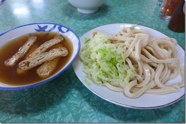 yoshida_no_udon_sakurai270