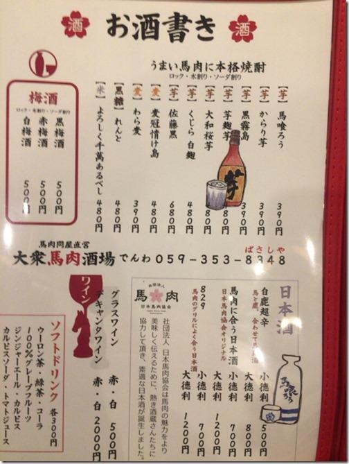 baniku-bakurou39